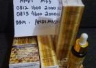 Agen Distributor Jual Melia Propolis Biyang Skin Care Baa